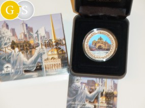 1 Unze Silber PP Proof Lenticular / Hologramm Sister Cities Anda Melbourne - Australien 2013
