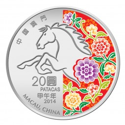 1 Unze Silber Proof Lunar Pferd Horse Macau 2014 Macao
