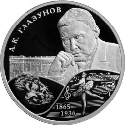2 Rubel Composer A.K. Glazunov 1/2 Unze Silber Proof Russland 2015