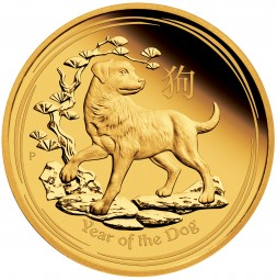 1 Unze Gold PP Proof Lunar II Hund Dog Australien 2018 - 100 $ AUD
