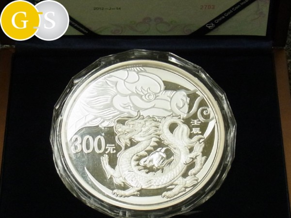 1 KG Silber Drache - China 2012 Dragon