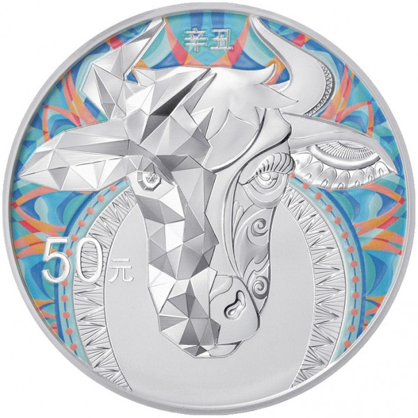 150 Gram Silver Proof Lunar Year of the Ox Colour China 2021