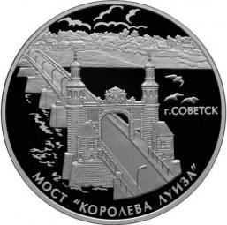 3 Rubel Queen Louise Bridge, the Town of Sovetsk 1 Unze Silber Proof Russland 2017