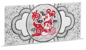 5 Gramm Silber BU Folie Disney Lunar Year of the Dog / Hund 0,2$ Niue 2018
