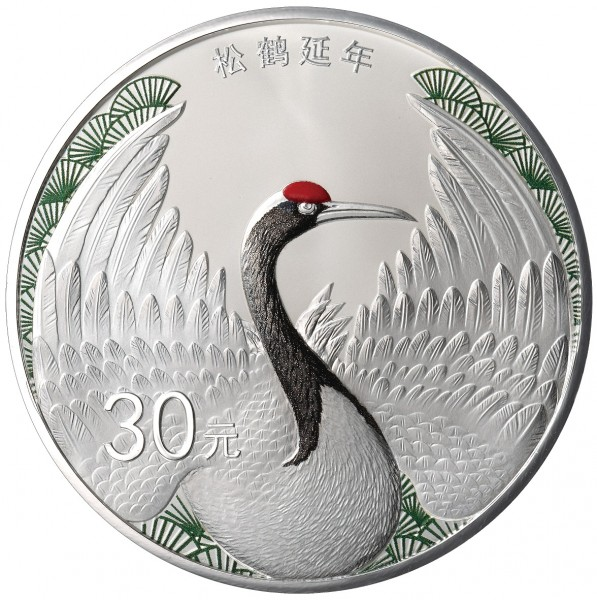 100 Gram Silver Proof Auspicious culture - Longevity 30 Yuan China 2020