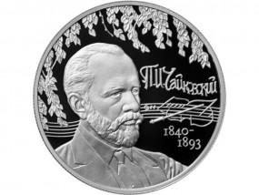 2 Rubel Composer P.I. Tchaikovsky 1/2 Unze Silber Proof Russland 2015
