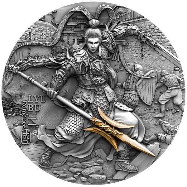 2 Oz Silber Antique Finish Ancient Chinese Warrior - Lyu Bu 5$ Niue 2020