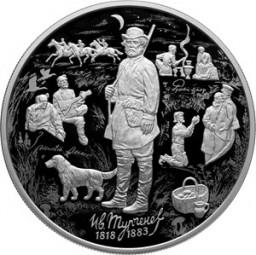 25 Rubel 200th Birthday of I.S. Turgenev 5 Oz Silber Proof Russland 2018