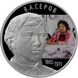 2 Rubel Painter V.A. Serov 1/2 Unze Silber Proof Russland 2015
