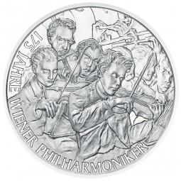 20 Euro Silber Proof 175 Jahre Wiener Philharmoniker Österreich 2017