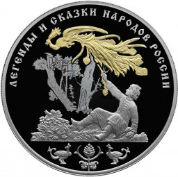 3 Rubel Firebird - Tale of Ivan Tsarevich 1 Unze Silber Proof Russland 2017