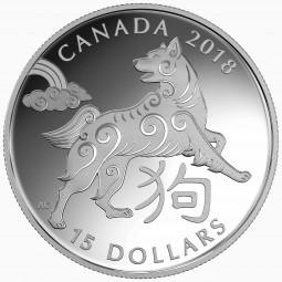 1 Oz Silber Proof Lunar Year of the dog - Jahr des Hundes 15 CAD Kanada 2018 Canada