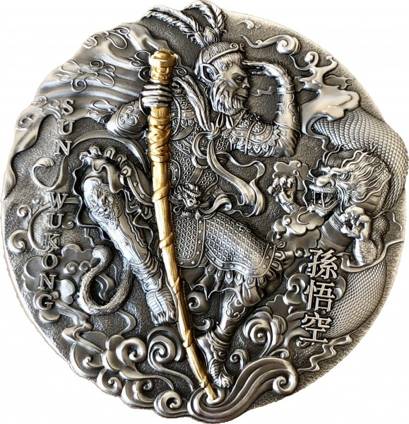 2 Ounce Silver Antique Finish Sun Wukong - Journey to the West 2$ Niue 2020