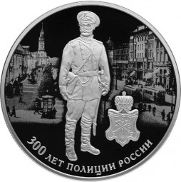 3 Rubel 300th Anniversary of the Russian Police 1 Unze Silber Proof Russland 2018