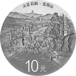30 Gr. Silber PP Proof World Heritage - Dazu Rock Carvings China 2016