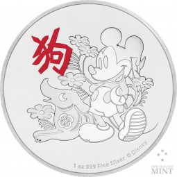 1 Oz Silber Proof Disney Lunar Year of the Dog / Hund 2$ Niue 2018